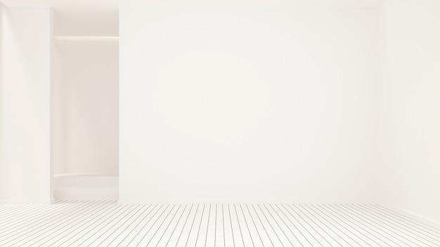 Projekt białego pustego pokoju dla grafiki