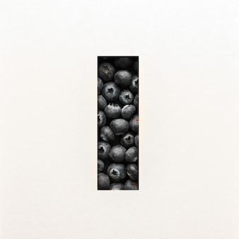 Projekt czcionki, czcionka abstrakcyjna alfabetu z jagodami, realistyczna typografia owoców - i