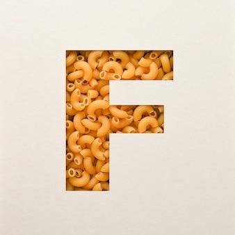 Projekt czcionki, czcionka abstrakcyjna alfabetu z makaronem łokciowym, realistyczna typografia żywności - f.