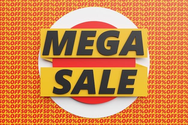 Projekt ilustracji 3d banera na żółtej wstążce dla mega dużej sprzedaży z wyprzedaży napisem. szablony tagów ze specjalnymi ofertami zakupu