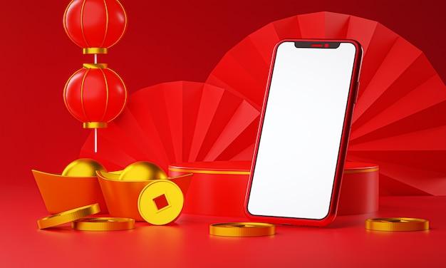 Promocja na chiński nowy rok. renderowanie 3d latarni i chińskiej sztabki złotych monet
