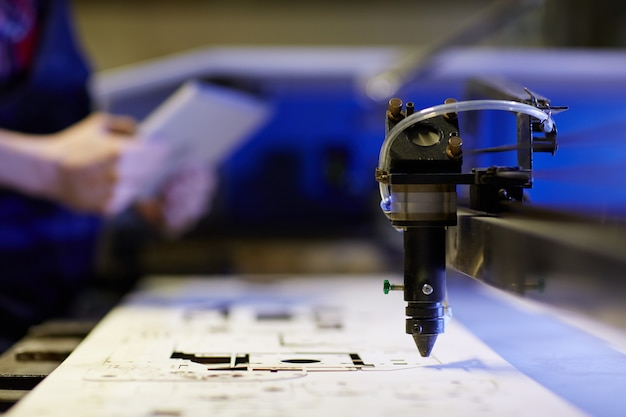 Przemysł laserowy