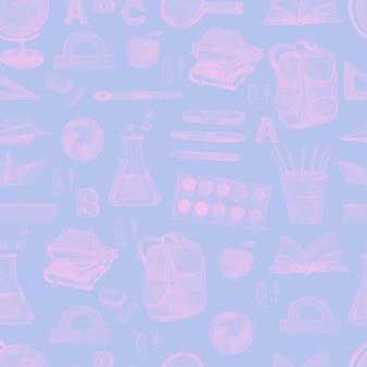 Przybory szkolne zestaw clipartów akwarela ręcznie