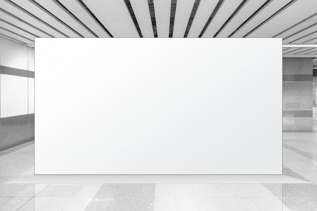Pusta przestrzeń (pusta ściana w jasnym pokoju) 16: 9 panoramiczny