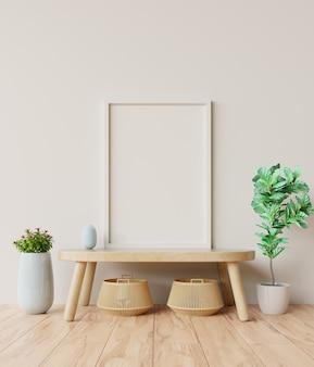 Pusta ramka na zdjęcia w wewnętrznym pokoju na stole.