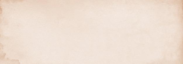 Puste beżowe tło z makulatury szorstki papier tekstury, vintage papier