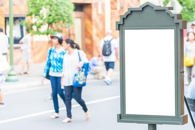 Puste publiczne puste znak