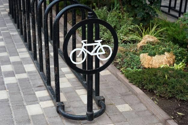 Pusty parking rowerowy w parku miejskim. miejsce parkingowe dla wielu rowerów. miejsce do parkowania przy domu lub sklepie rowerów lub skuterów, przyjazny środowisku transport miejski w mieście.