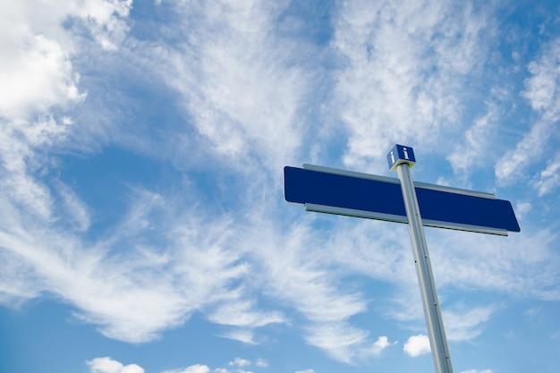 Pusty znak uliczny, aby umieścić własną wiadomość