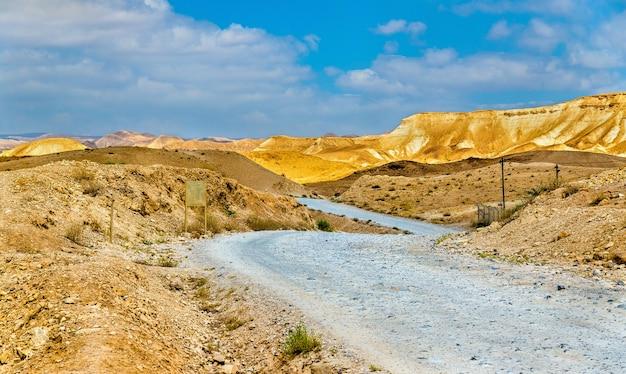 Pustynia judzka w pobliżu morza martwego - izrael