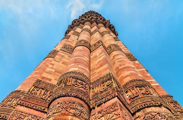 Qutub minar, wpisane na listę światowego dziedzictwa unesco w delhi w indiach