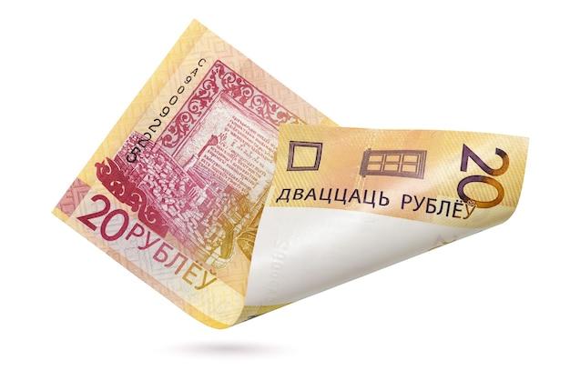 Rachunek 20 białoruskich rubli lub banknot na białym tle