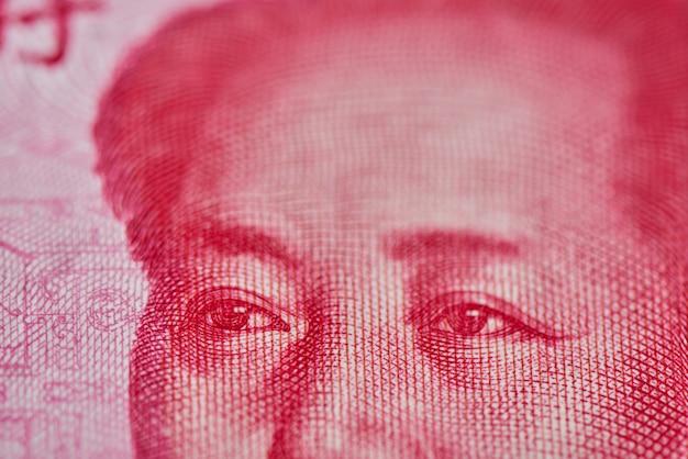 Rachunek chińskiego juana z bliska, wygląd linijki