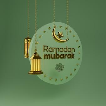 Ramadan kareem. złoty półksiężyc z wiszącymi złotymi lampionami. luksusowy islamski