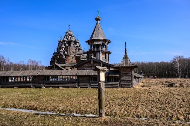 Religie świata kościół chrześcijański uspokojenie architektura drewniana