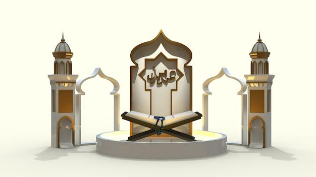 Renderowania 3d eid mubarak żółte tło