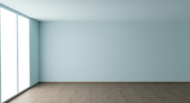 Renderowania 3d. pusty biały pokój.