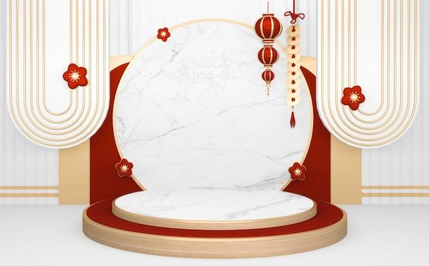 Renderowanie 3d. czerwone chińskie podium minimalne geometryczne