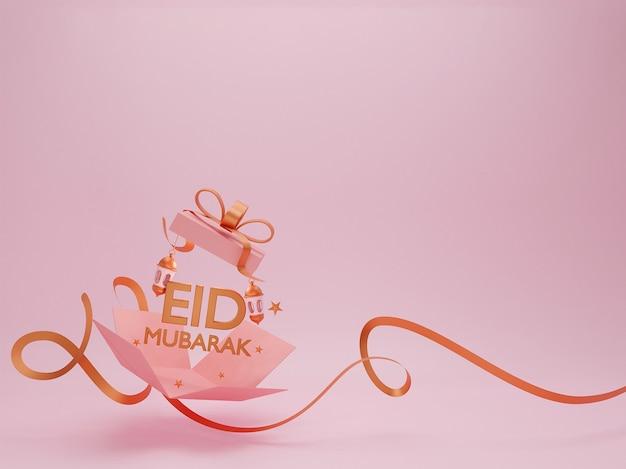 Renderowanie 3d tekstu eid wychodzącego z pudełka