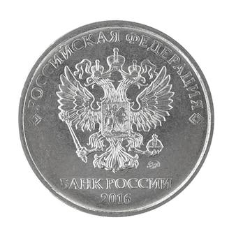 Rewers monety 5 rubli rosyjskich z orłem, odizolowane na białym tle zdjęcie