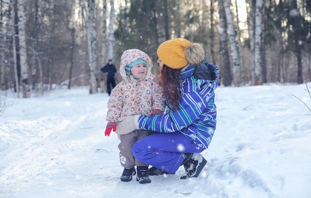 Rodzinne spacery po winter park w weekend