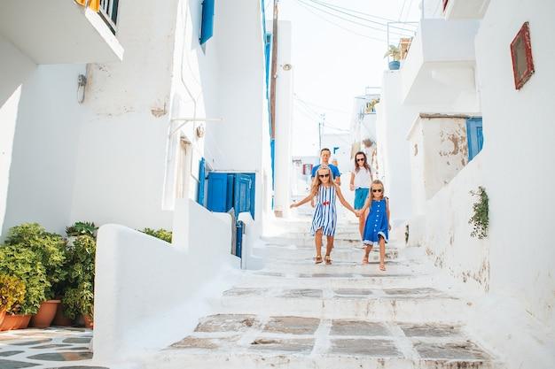 Rodzinne wakacje w europie