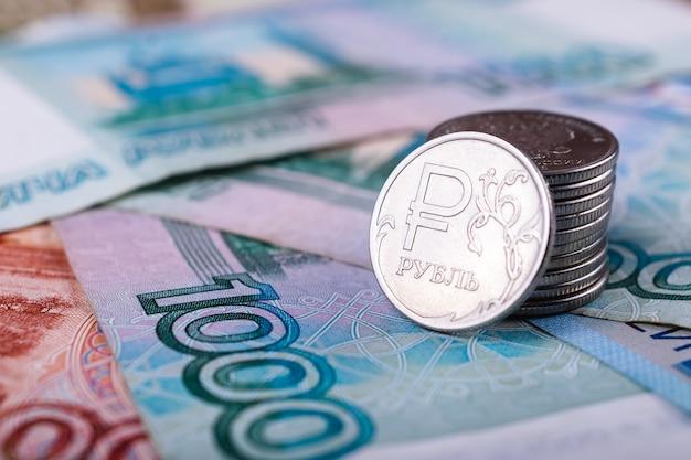 Rosyjskie pieniądze na koncepcję finansową i gospodarczą. monety i weksle rubla rosyjskiego lub rubla