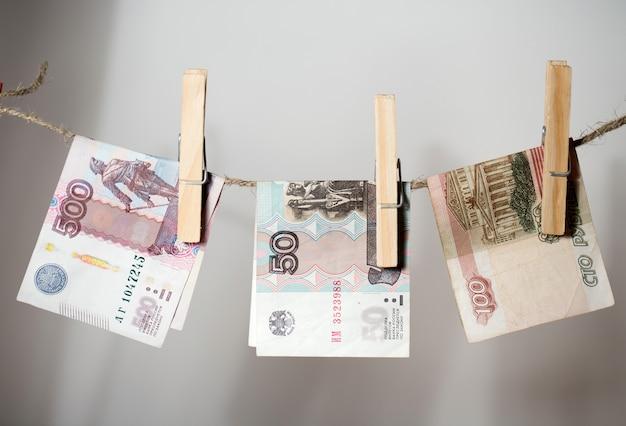 Rosyjskie pieniądze.