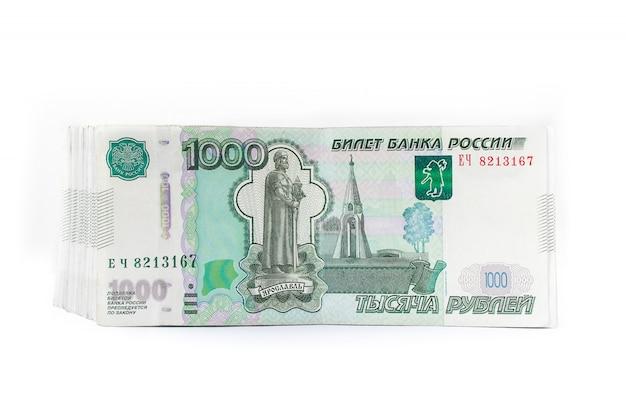 Rosyjskie ruble pieniężne, tysiąc odizolowanych
