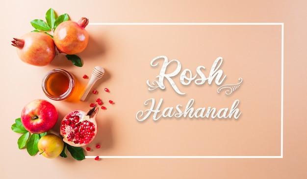 Rosz haszana, koncepcja symboli tradycyjnych lub religijnych