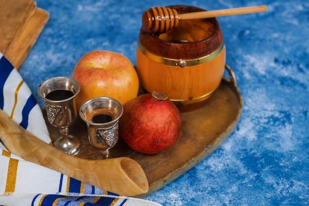 Rosz haszana żydowski nowy rok
