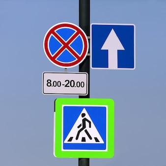 Różne znaki drogowe na słupie