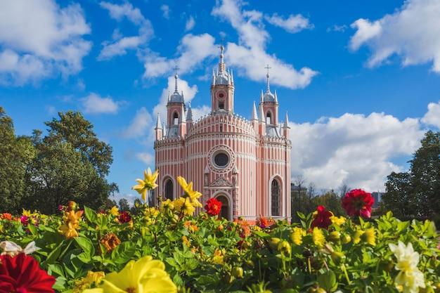 Różowy kościół. chesme neogotycki kościół w petersburgu