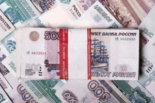 Rubli gotówki