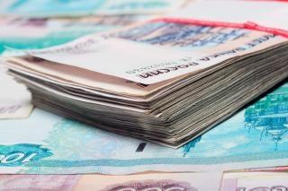 Rubli papermoney