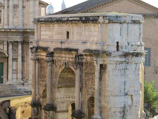 Ruiny forum rzymskiego
