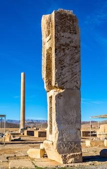 Ruiny pałacu publiczności w pasargadae - iran