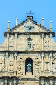 Ruiny st.paul kościół w macau mieście