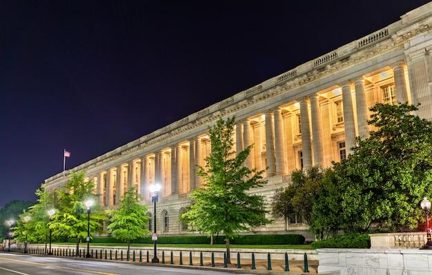 Russell senate office building w waszyngtonie