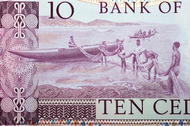 Rybacy ze starych pieniędzy z ghany