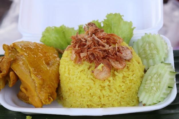 Ryż biryani z kurczakiem