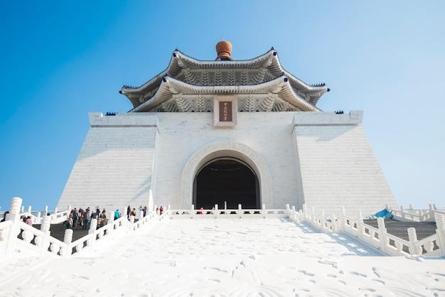 Sala pamięci w chiang kai-shek