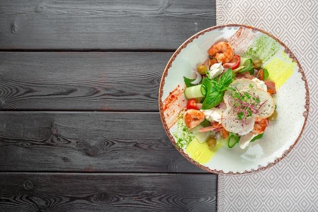 Sałatka ze świeżych owoców morza podawana z krewetkami i zieleniną