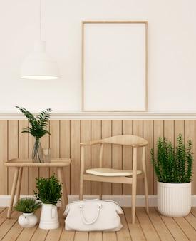 Salon lub kawiarnia - renderowanie 3d