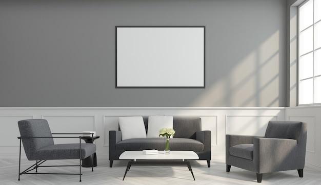 Salon z minimalistycznymi fotelami i sofą, ramą na zdjęcia i białym gzymsem ściennym. renderowanie 3d
