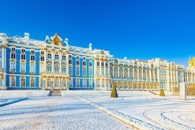 Sankt petersburg, rosja - 07 listopada 2019: pałac jekateryniński, przedmieście carskie sioło (puszkin) w sankt petersburgu. rosja.