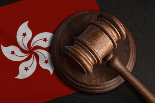 Sędzia młotek i flaga hongkongu. prawo i sprawiedliwość w chile. naruszenie praw i wolności.