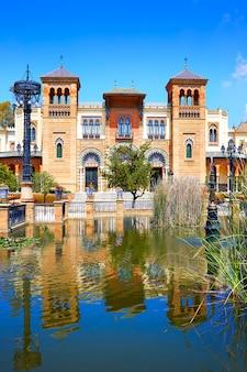 Sewilla maria luisa park gardens hiszpania