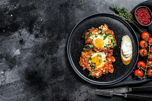 Shakshuka jajecznica z pomidorami i warzywami