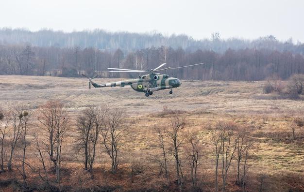 Siły powietrzne ukraińskich sił zbrojnych